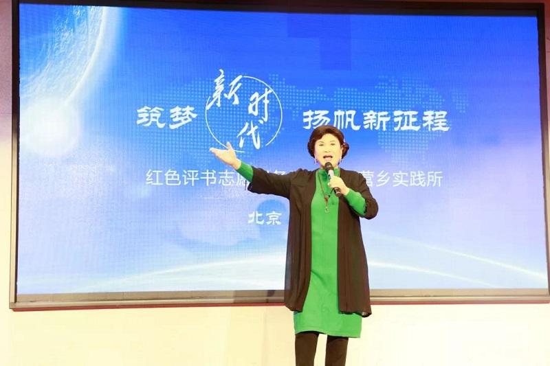 贞c带网站_延庆新时代文明实践中心网站